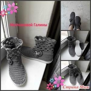 Обувь и чулочно-носочные изделия - Вязание: Группы - Страна Мам