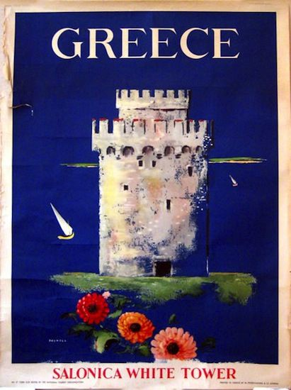 GREECE - SALONICA WHITE TOWER  by Boswell   c.1955
