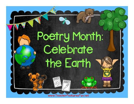 Poetry Month: Celebrate the Earth (20 Poetry Frames) from Teacher Features on TeachersNotebook.com -  - 20 poetry frames + nature themes = A great way to celebrate Poetry Month and Earth Day in April!