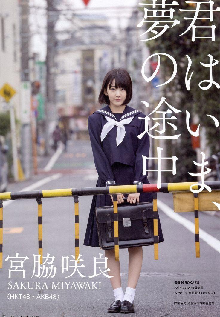#宮脇咲良 #magazine #爆笑問題