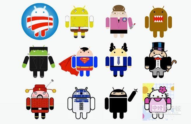 Android 綠色機器人衍生出許多不同形像(取自網路)