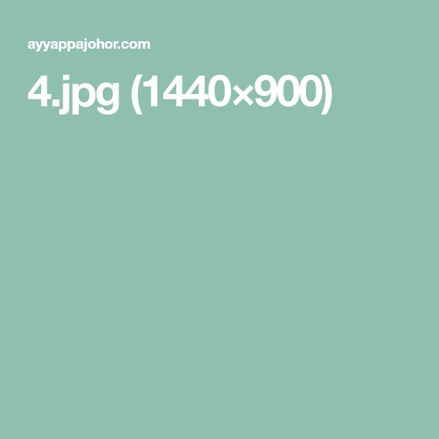 4.jpg (1440×900)