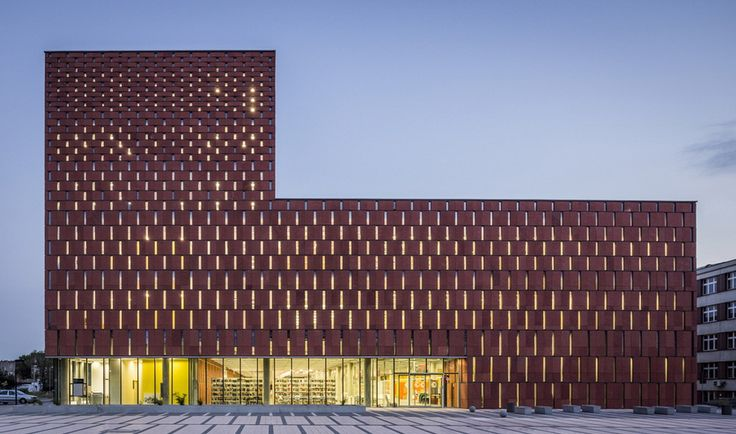 The Scientific Information Centre and Academic Library | Katowice