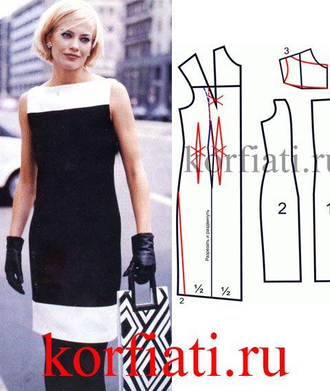 Черно-белое платье выкройка