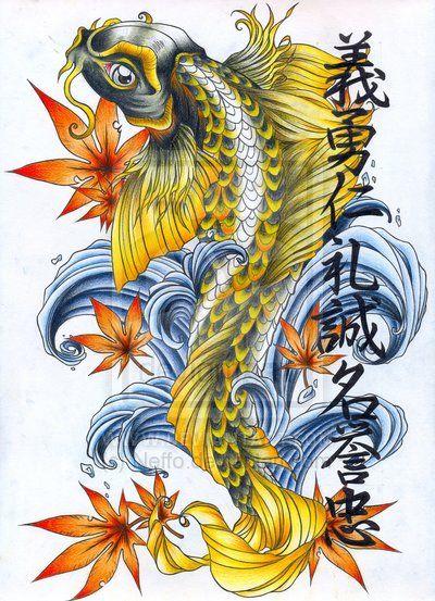 Koi tattoo design by neffo on deviantart nice for Japanese koi design
