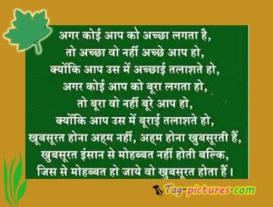 hindi quotes quotes and pictures on pinterest