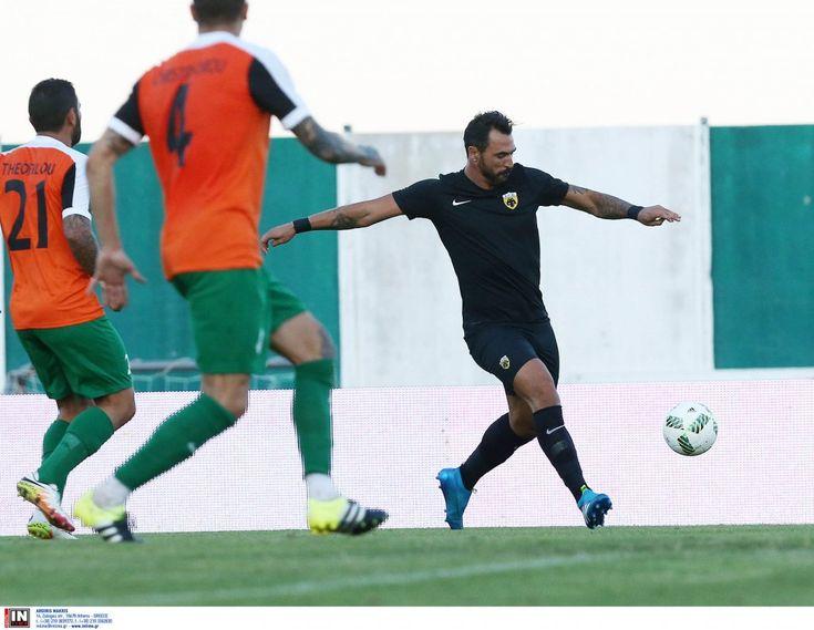 Φιλικός Αγώνας: ΑΕΚ- Άρης Λεμεσού 2-0 (Πέκχαρτ 12', Τζανετόπουλος 86')