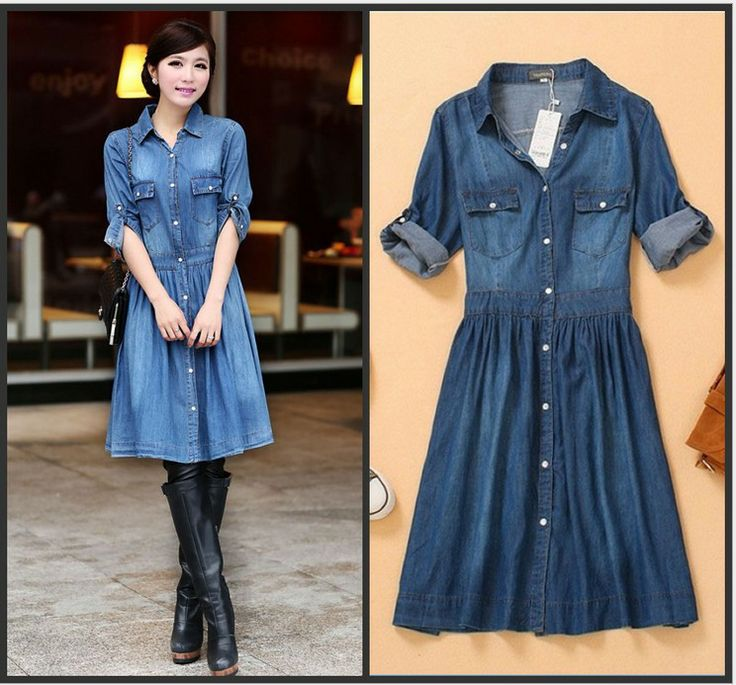 17  images about vestidos jeans on Pinterest - Short sleeve ...