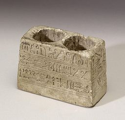 Ancient Egyptian makeup container