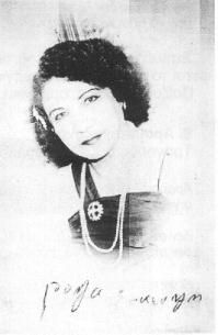Roza Eskenazi - Phantis