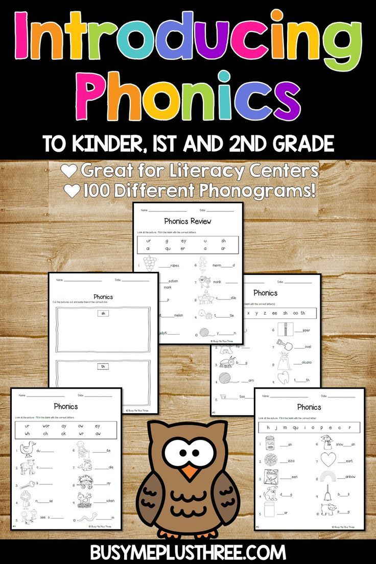 Phonics Worksheet Pack Phonograms Kindergarten First Grade Phonics Kindergarten Phonics Phonics Worksheets [ 1104 x 736 Pixel ]