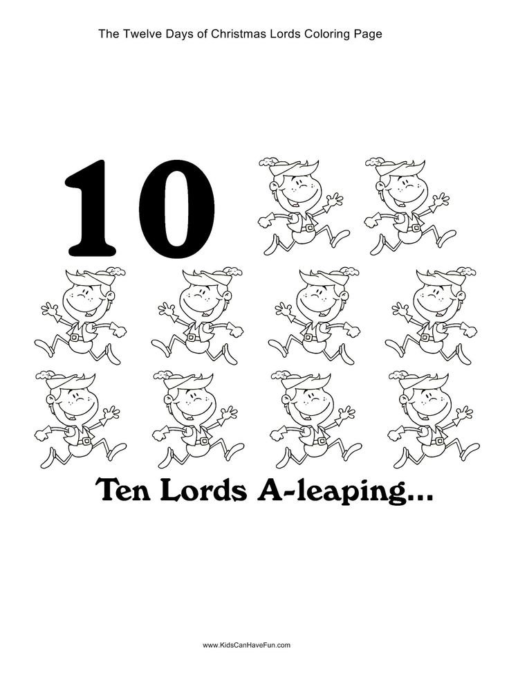 12 Days Of Christmas Ten Lords A Leaping Coloring Page