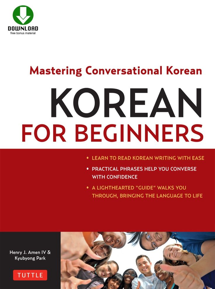 Korean for Beginners (eBook)