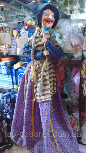 Баба-яга декоративная высота 135 см, фото 1