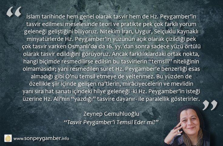 http://www.sonpeygamber.info/hz-peygamber-in-tasviri-konusu