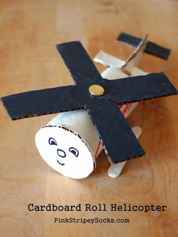 Easy cardboard roll helicopter kids' craft. The rotor actually spins! Get ready for some high flying fun!