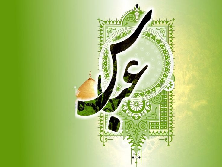 Muharram Wallpapers, Pictures, Images 2014