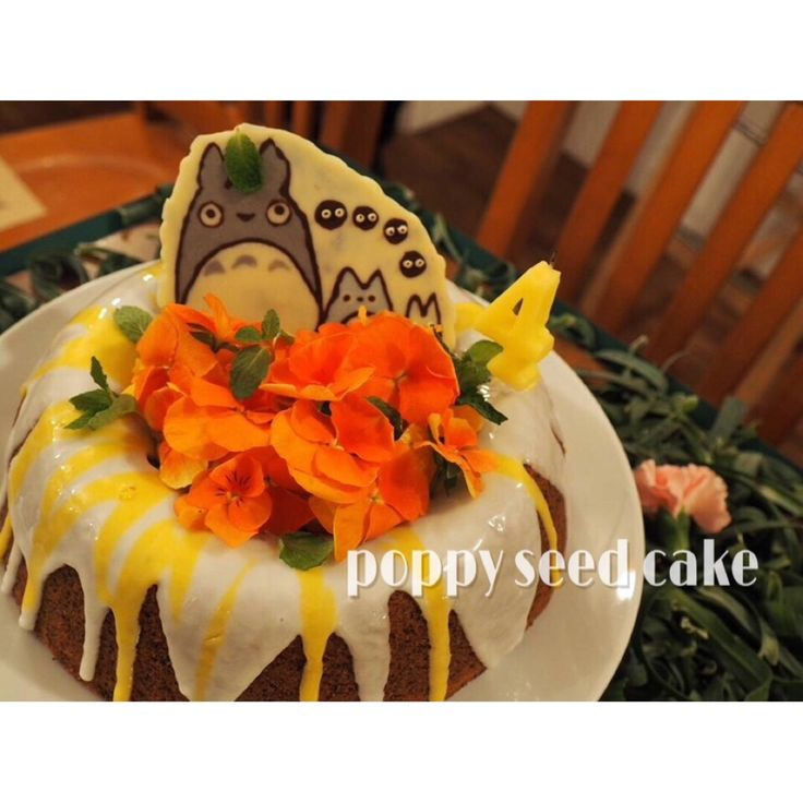 トトロのポピーシードケーキ