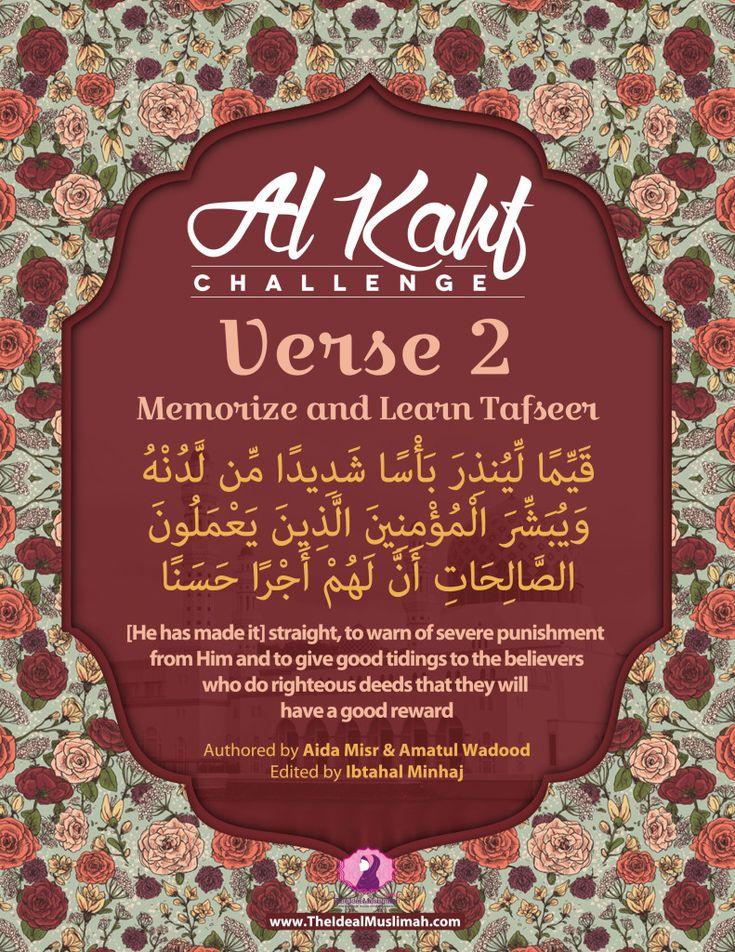 Al Kahf Challenge – Verse 2 (Memorize + Learn Tafsir)
