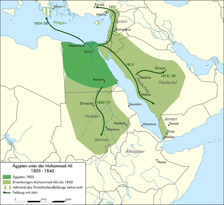 In July 1840 Great Britain, Russia, Austria, and Prussia agreed to end Egyptian rule in Syria, shattering Muhammad 'Ali's hopes for greater independence from the Ottoman Empire. In 1841 he and his family were granted the hereditary right to rule Egypt and the Sudan, but his power was still subjected to restraints, and the sultan's suzerain rights remained intact.