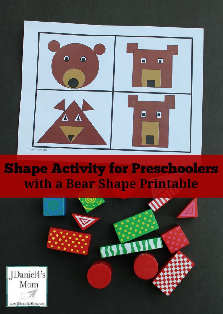 Shape Activity for Preschoolers with Free Bear Shape Printable Workspace