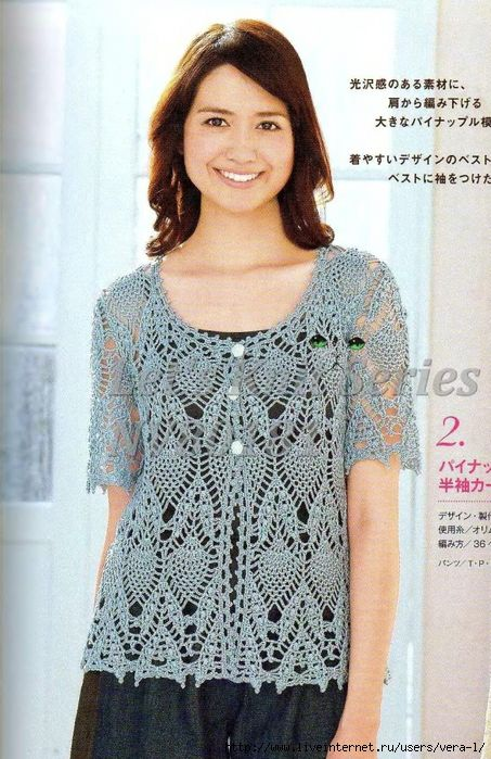 5038720_Lets_knit_series_NV80181_2010_kr_5 (453x700, 310Kb)