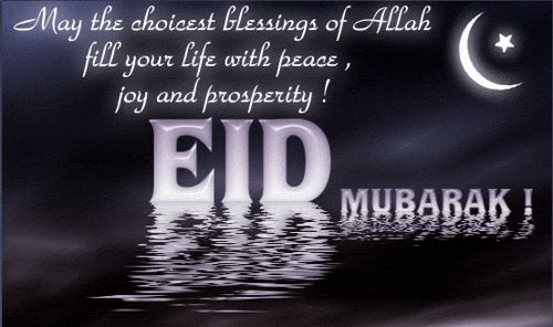 What+is+Eid?+Is+Eid+Equivalent+to+Christmas?