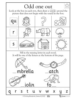 4 letter words with q and z 20 best images about preschool on homeschool 28737 | f1ded4d7e371769cc27a421fe8b2d78f