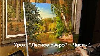 Октябрьский день. Мастер-класс на двух холстах. Autumn. Master class on two canvases by Oleg Buiko - YouTube