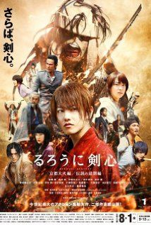 Rurouni Kenshin: Kyoto Inferno : Another great film adaptation of the famous manga series. This is the first part of a two part movie. Excellent sets, the story keeps you engrossed and the action is great. This movie is more enjoyable if you watch the previous Rurouni Kenshin movie first as the story is a kind of a continuation from that one.