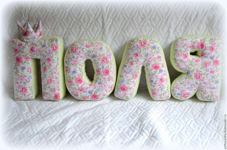 Купить Мятная нежность, буквы-подушки - буквы подушки, мягкие буквы, буква подушка