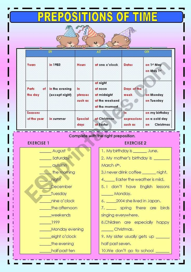 It is a simple worksheet to learn and practise the