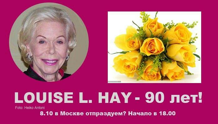 Все на Праздник! 8 октября (суббота) в 18.00! Входной билет = 90 рублей + желтая роза + ваше открытое сердце! Регистрируйтесь здесь: 1mk2014@mail.ru Приглашаем партнеров для работы в холле: психологи-консультанты, астрологи-тарологи, писатели, последователи ЗОЖ и здорового питания, массажисты и все, кто хотел бы заявить о себе!  Для партнеров почта: 79262470888@yandex.ru. Напишите, и мы вышлем вам все условия нашего сотрудничества!  Свет и Любовь! Поделись информацией с друзьями!