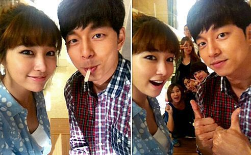 gong yoo and lee min jung