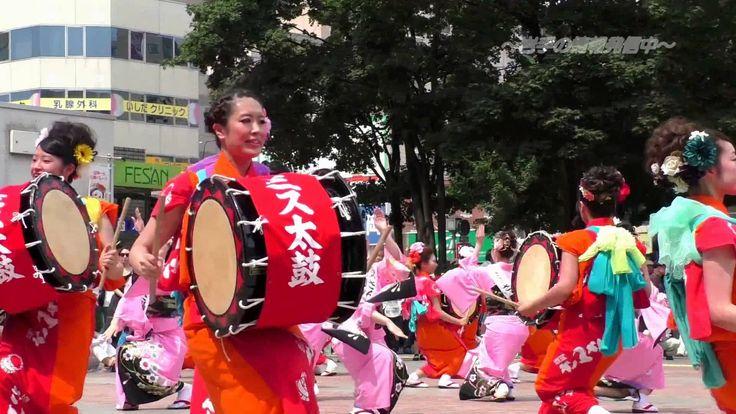 伝統さんさ踊り競演会 ミスさんさ踊り・さんさ太鼓連 5