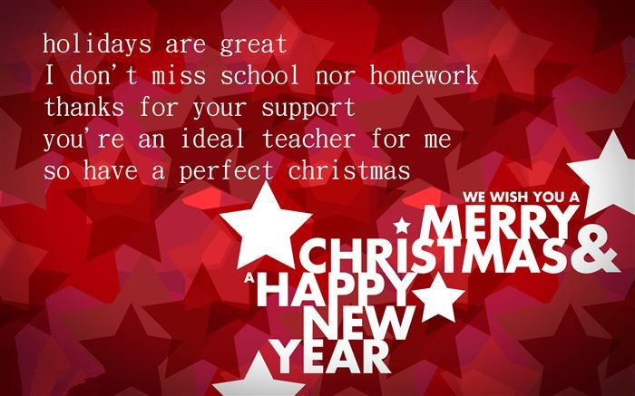 Christmas Greetings Message For A Teacher