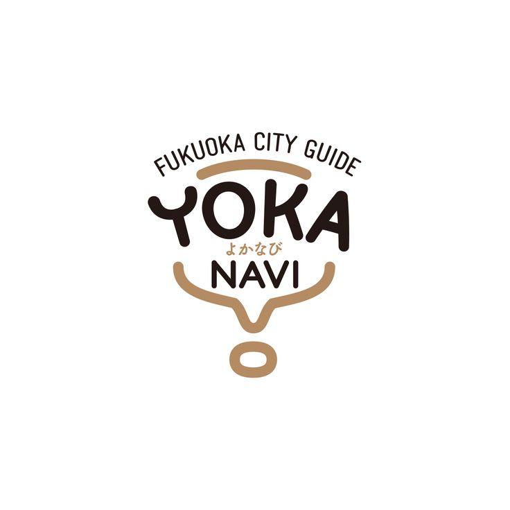 福岡・博多の観光情報が満載!おすすめの観光モデルコース、有名な観光スポットへの行き方や楽しみ方、旬なお役立ち情報やグルメ・イベント情報など、福岡・博多全域のあらゆる観光情報を掲載する公式観光ガイドサイトです。