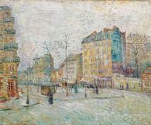 Van Gogh Museum - Boulevard de Clichy