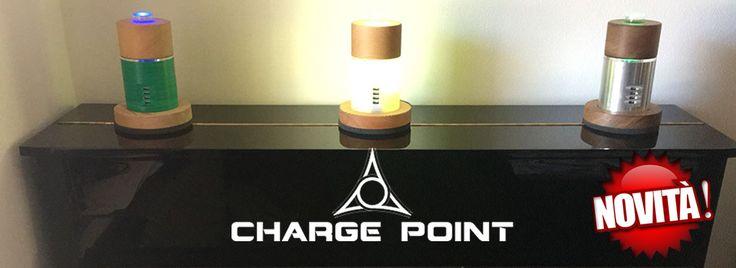 Charge point Pila   Colonnine di ricarica cellulari usb con DAE   Pradella Sistemi srl