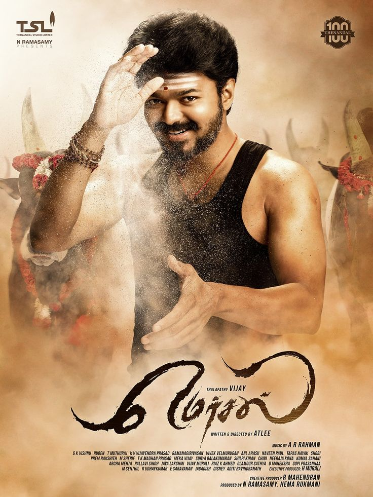 As a part of Ilayathalapathy's birthday celebration 1st look poster of Vijay 61st movie #Mersal has been released yesterday. www.chennaiungalkaiyil.com.