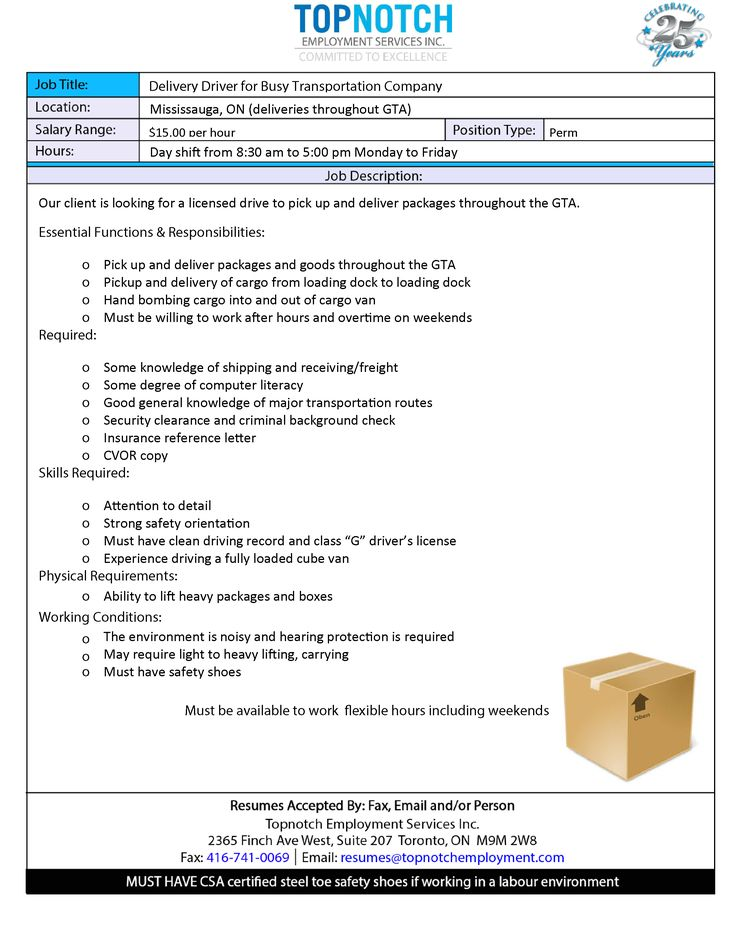 Pin by Topnotch Employment on General Labour Jobs Pinterest Labour - shipping and receiving job description
