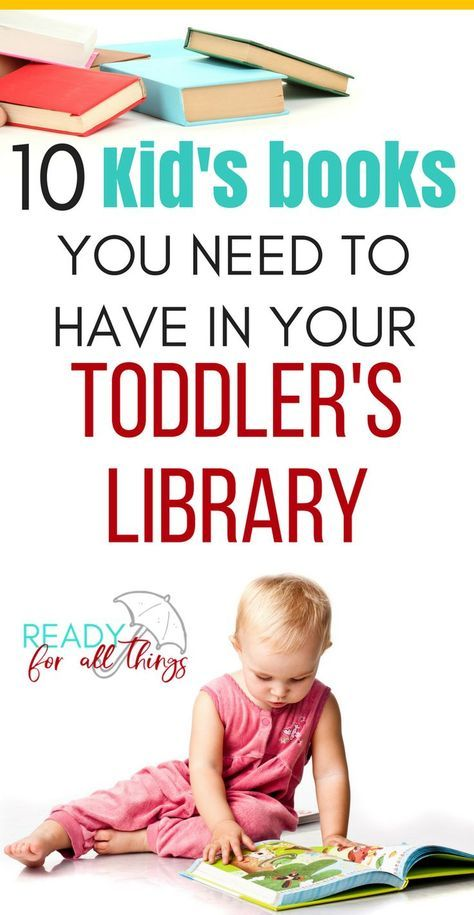 These books are absolute must-haves for your toddler's library! My boys love them! Nurture your little one's love of reading with fun adventures learning new skills. Babies and preschoolers are sure to enjoy these great stories for little ones. #books #parenting #kids #toddlers