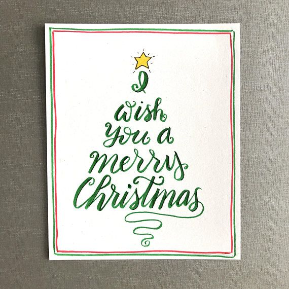 Hand lettered Christmas card (4 1/2 x 6 1/4) with white A6 envelope - Lettered on high quality, heavy weight, acid-free Mixed Media paper – 140lb. - Inside is left blank for your own message - Please note that each piece will be unique and appearance may vary slightly - Item will