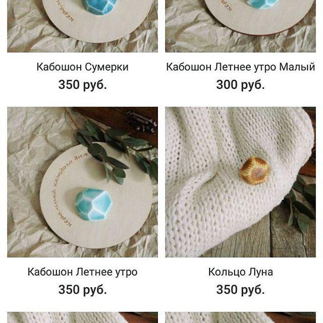 Керамические украшения в разделе товары от славного гуся. Керамика, глазурь, фурнитура.