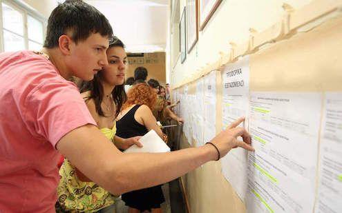 Ανακοινώθηκαν οι #Βάσεις Εισαγωγής στα #Πανεπιστήμια και #ΤΕΙ #πανελλαδικές #πανελλήνιες #αποτελέσματα #βάσεις2017