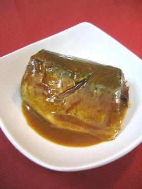 圧力鍋で☆骨まで食べられる!鯖の味噌煮