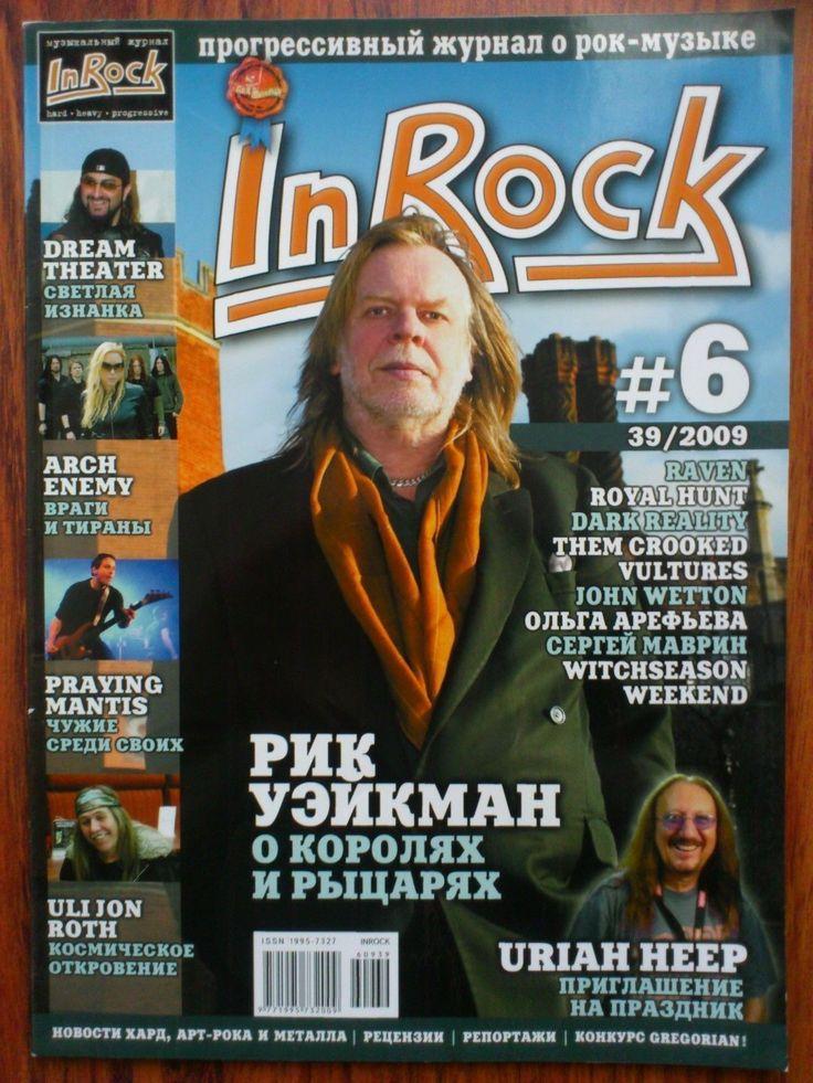 Rick Wakeman - Yes, Uriah Heep Rare Russian Magazine In Rock 2009 | eBay