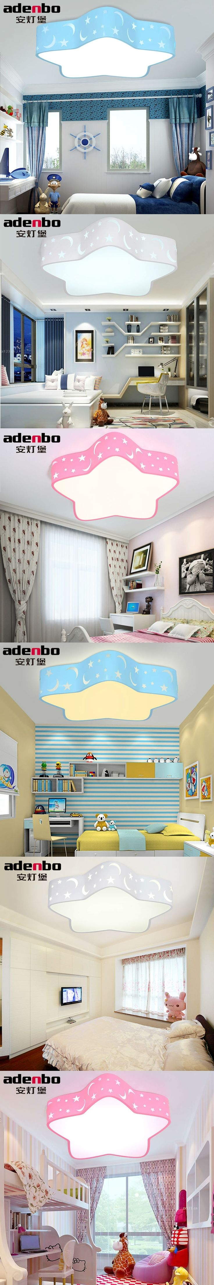 Remote Control Star Children's Lamp Bedroom LED Ceiling Lights White Pink And Blue 24W SMD Electrodeless Dimmable Lighting