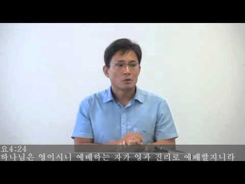 김종국목사 - 베레쉬트의 마음 68 - 영적 예배 - 미즈베아흐 (2016.02.07) - YouTube
