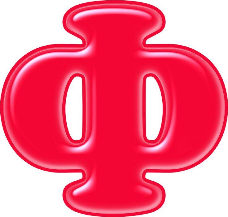 шаблоны букв русского алфавита картинки потому что